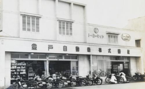 1947年創業で72年の安定企業です